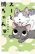 Cover-Bild zu Kanata, Konami: Sue & Tai-chan 4