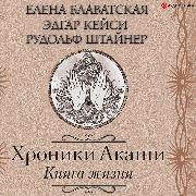 Cover-Bild zu Hroniki Akashi. Kniga zhizni (Audio Download) von Steiner, Rudolf