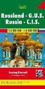 Russland - G.U.S., Autokarte 1:2 Mio. - 1:8 Mio. 1:2'000'000 von Freytag-Berndt und Artaria KG (Hrsg.)