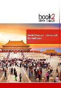 Cover-Bild zu book2 Deutsch - Chinesisch für Anfänger von Schumann, Johannes