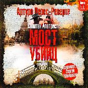 Cover-Bild zu The Bridge of the Assassins (Audio Download) von Perez-Reverte, Arturo