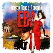 Cover-Bild zu Eva (Audio Download) von Perez-Reverte, Arturo