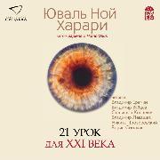 Cover-Bild zu 21 urok dlya XXI veka (Audio Download) von Harari, Yuval Noah