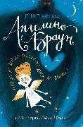 Cover-Bild zu The Tale of Angelino Brown (eBook) von Almond, David