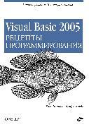 Cover-Bild zu Visual Basic 2005 (eBook) von Craig, John Clark