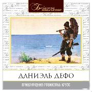 Cover-Bild zu Robinson Crusoe (Audio Download) von Defoe, Daniel