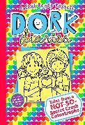 Cover-Bild zu Dork Diaries 12 (eBook) von Russell, Rachel Renee