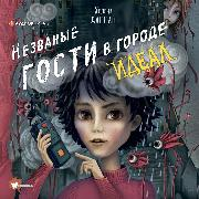 Cover-Bild zu Duggan, Helena: The Trouble with Perfect (Audio Download)