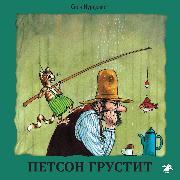 Cover-Bild zu Nordqvist, Sven: Petson grustit (Audio Download)