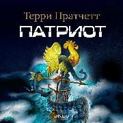 Cover-Bild zu Pratchett, Terry: Jingo (Audio Download)