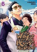Cover-Bild zu Oono, Kousuke: The Way of the Househusband, Vol. 6