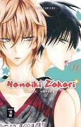 Cover-Bild zu Mitsubachi, Miyuki: Namaiki Zakari - Frech verliebt 11