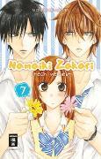 Cover-Bild zu Mitsubachi, Miyuki: Namaiki Zakari - Frech verliebt 07