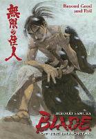 Cover-Bild zu Samura, Hiroaki: Blade of the Immortal Volume 29: Beyond Good and Evil