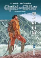 Cover-Bild zu Gipfel der Götter 01 von Taniguchi, Jiro