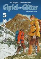 Cover-Bild zu Gipfel der Götter 05 von Taniguchi, Jiro