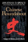 Cover-Bild zu Spence, Jonathan D.: Chinese Roundabout: Essays in History and Culture