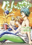 Cover-Bild zu Inoue, Kenji: Grand Blue Dreaming 14