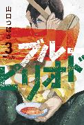 Cover-Bild zu Yamaguchi, Tsubasa: Blue Period 3