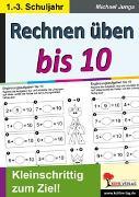Cover-Bild zu Rechnen üben bis 10 (eBook) von Junga, Michael