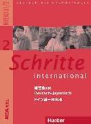 Cover-Bild zu Schritte international 2. A1/2. Glossar XXL Deutsch-Japanisch