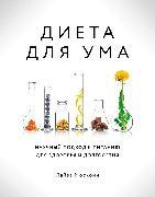 Cover-Bild zu Brainfood (eBook) von Mosconi, Lisa