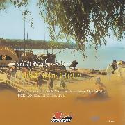 Cover-Bild zu Harriet Beecher-Stowe, Onkel Toms Hütte (Audio Download) von Vethake, Kurt