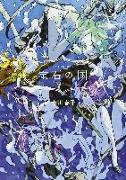 Cover-Bild zu Ichikawa, Haruko: Das Land der Juwelen 2