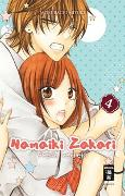 Cover-Bild zu Mitsubachi, Miyuki: Namaiki Zakari - Frech verliebt 04