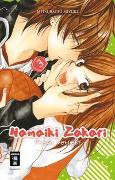 Cover-Bild zu Mitsubachi, Miyuki: Namaiki Zakari - Frech verliebt 03