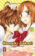 Cover-Bild zu Mitsubachi, Miyuki: Namaiki Zakari - Frech verliebt 02