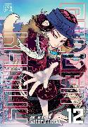 Cover-Bild zu Noda, Satoru: Golden Kamuy, Vol. 12