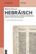 Cover-Bild zu Hebräisch (eBook) von Krause, Martin