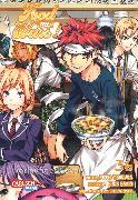 Cover-Bild zu Morisaki, Yuki: Food Wars - Shokugeki No Soma 36