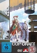 Cover-Bild zu Cop Craft - Vol.2 - DVD - Collector's Edition von Itagaki, Shin (Hrsg.)