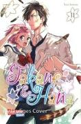Cover-Bild zu Shiwasu, Yuki: Takane & Hana 11