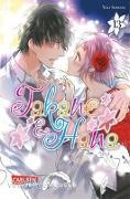 Cover-Bild zu Shiwasu, Yuki: Takane & Hana 13