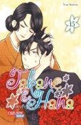 Cover-Bild zu Shiwasu, Yuki: Takane & Hana 15