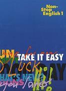 Cover-Bild zu Non-Stop-English 1 / Non-Stop-English 1 von Ramsey, Gaynor