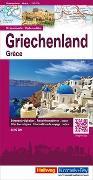 Cover-Bild zu Griechenland Strassenkarte 1:700 000. 1:700'000 von Hallwag Kümmerly+Frey AG (Hrsg.)