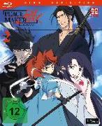 Cover-Bild zu Peacemaker Kurogane - Blu-ray Box 2. (2 Blu-rays) von Hirata, Tomohiro (Hrsg.)