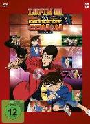 Cover-Bild zu Lupin the 3rd vs. Detektiv Conan: The Movie - DVD - Limited Edition von Kamegaki, Hajime (Hrsg.)
