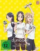 Cover-Bild zu How Heavy are the Dumbbells You Lift - DVD 3 von Yamazaki, Mitsue