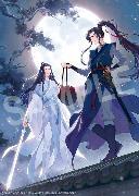 Cover-Bild zu Mo Xiang Tong Xiu: Grandmaster of Demonic Cultivation: Mo Dao Zu Shi (Novel) Vol. 1