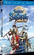 Cover-Bild zu Sengoku Basara Samurai Kings - Staffel 1 - Komplettbox von Wakasaki, Itsuro (Prod.)