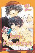 Cover-Bild zu Nakamura, Shungiku: Junjo Romantica, Band 2