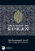 Cover-Bild zu Die Botschaft des Koran