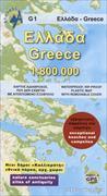Cover-Bild zu Greece. 1:800'000