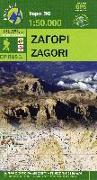 Cover-Bild zu Zagori. 1:50'000