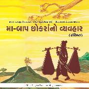 Cover-Bild zu Maa Baap Chhokra No Vyavhar (S) - Gujarati Audio Book (Audio Download) von Bhagwan, Dada